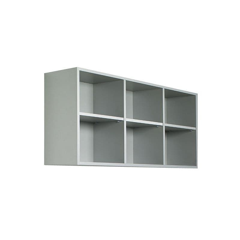 Nelson Mobilier Modulab.2 Wall Cabinet