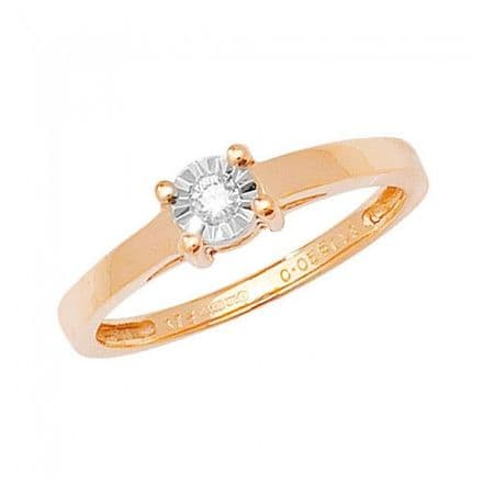 Diamond 0.06CT Solitaire Illusion Plate 9K Yellow Gold Ring, RD138
