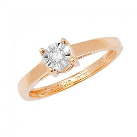 Diamond 0.10CT Solitaire Illusion Plate 9K Yellow Gold Ring, RD139