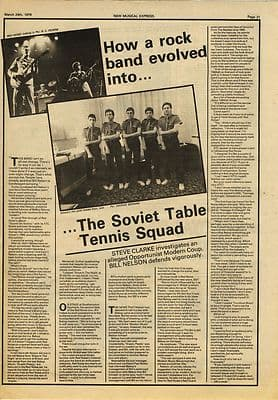 BILL NELSON Interview Vintage Music Press article/cutting/clipping 1979