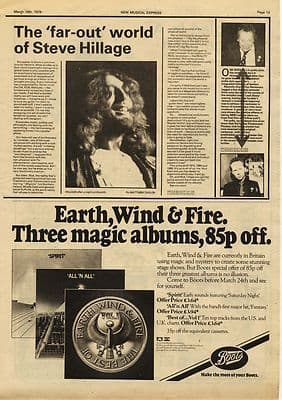 Steve Hillage Far out world of Press article/cutting/clipping 1979