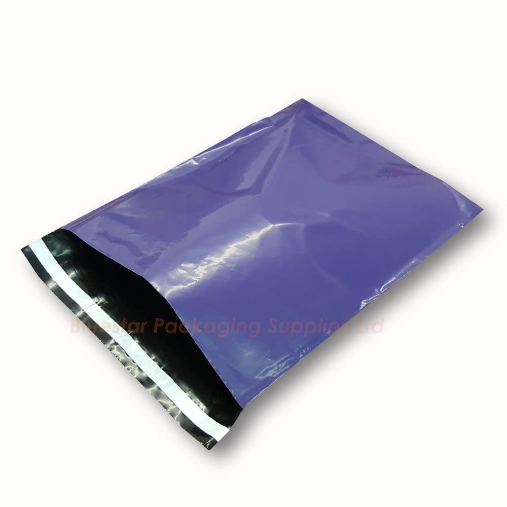 """Purple Mailing Bags 6.5"""" x 9"""" (165mm x 230mm) - Pack of 100"""